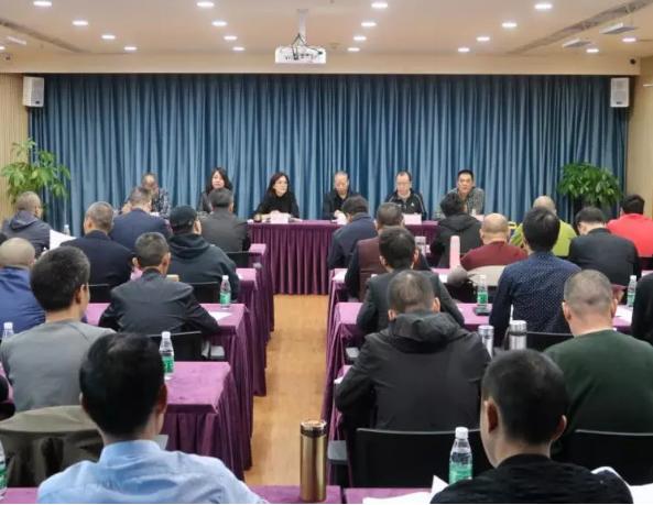 亿联公司召开2019年农网项目工作动员会