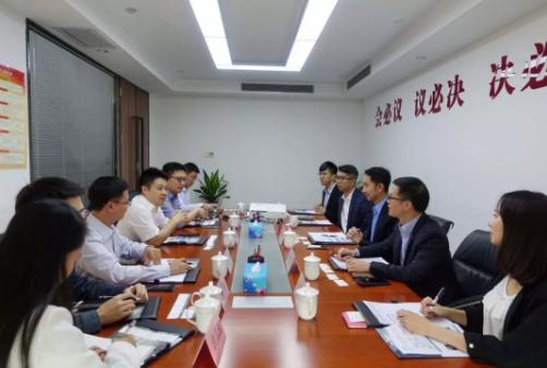 中国信托银行香港分行到访川能香港公司进行业务洽谈