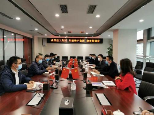 成都建工集团总经理朱澜波一行到访川能物产集团
